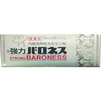 Strong Baroness : 10ml x 2