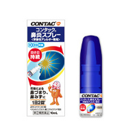 Contac Nasal spray : 10ml