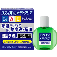 Smile 40 Mediclear : 15mL