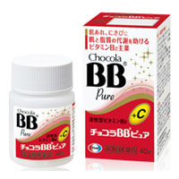 Chocola BB Pure : 40 tablets