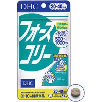 DHC Forskolin Supplement : 80 tablets DHC