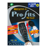 Pro-fits supporter for calf : 2 sheets M size