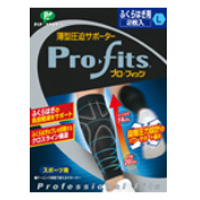 Pro-fits supporter for calf : 2 sheets L size