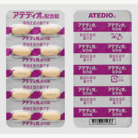 AtedioCombination Tablets 20Tablets