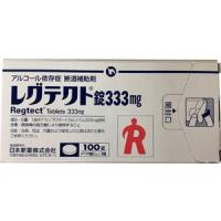 Regtect Tablets 333mg : 100 tablets